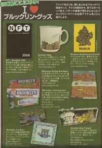 final-japanese-newspaper-copy1